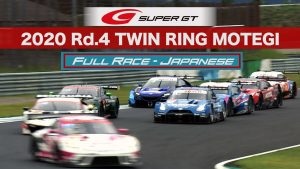 2020 AUTOBACS SUPER GT Round4 FUJIMAKI GROUP MOTEGI GT 300km RACE 日本語実況