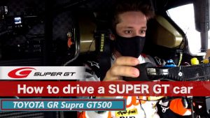 How to drive a SUPER GT car  - TOYOTA GR Supra GT500 -Sacha Fenestraz