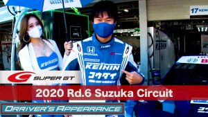 2020 AUTOBACS SUPER GT Rd.6  FUJIMAKI GROUP SUZUKA GT 300km RACE ALL Drivers Appearance