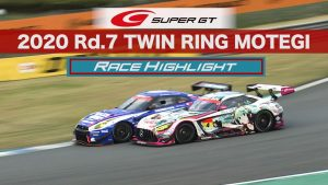 2020 AUTOBACS SUPER GT Round7 FUJIMAKI GROUP MOTEGI GT 300km RACE RACE Highlight